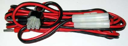 DC1 DC power lead (20A)