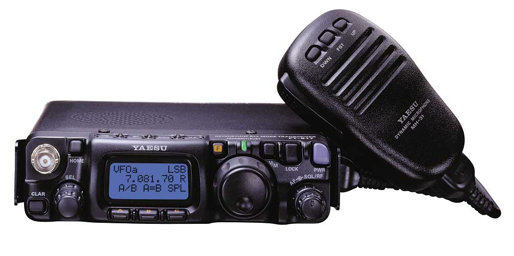 YAESU FT817ND LATEST VERSION